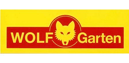 садовые измельчители Wolf Garten